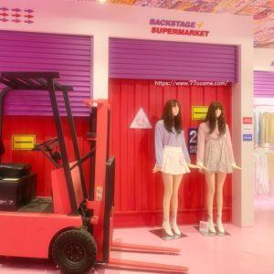 韓国旅行でおすすめのお店3:chuu