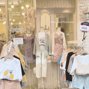 韓国旅行でおすすめ!洋服のお店梨大