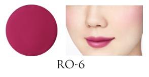 ヴィセ/リップ&チーククリーム NRO-6